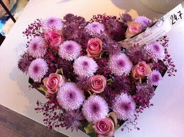hartje  roze tinten
