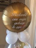 """Opgevulde Ballon """"Bedankt om mijn getuige te zijn""""_"""